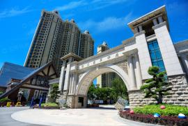 恆大翡翠華庭_江門台山 首期5萬 鐵路沿線 香港銀行按揭