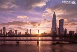 華潤深圳灣瑞府|鐵路沿線與香港一橋之隔|香港銀行按揭 (實景航拍)